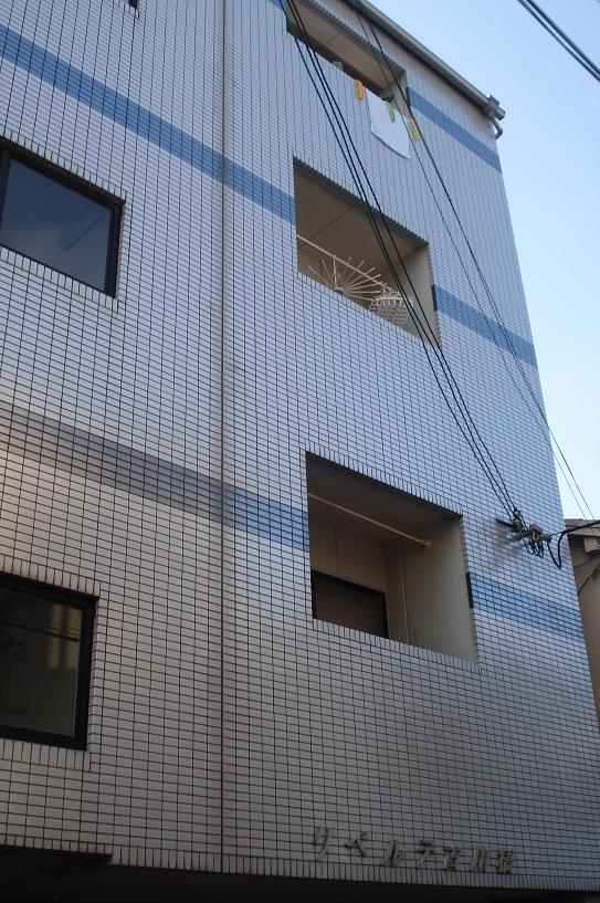 【リベルテ古川橋】外観写真