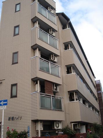 【新橋ハイツ】外観写真
