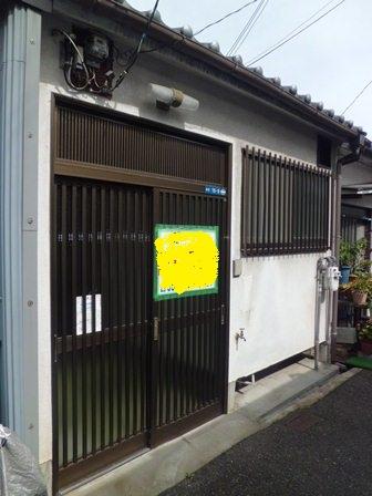 【塩津平屋】外観写真