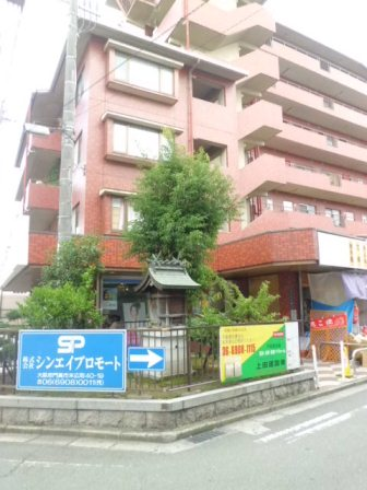 【ナカトミハイツ 303号】外観写真
