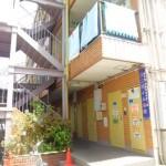 ユニハイム木村