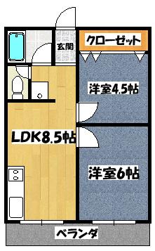 【田畑マンション】間取図面