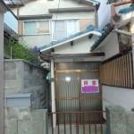 公栄(藤田町6丁目)