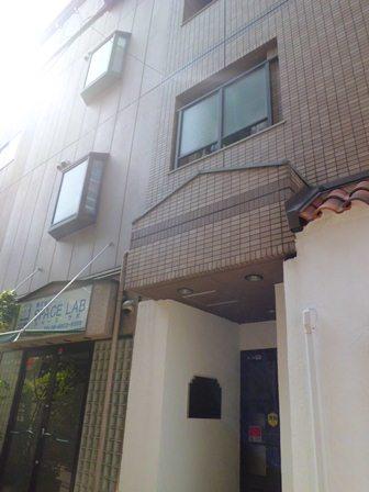 【エクセル本町Ⅱ番館】外観写真