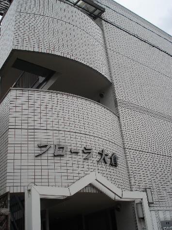 【フローラ大倉(セパレート)】外観写真
