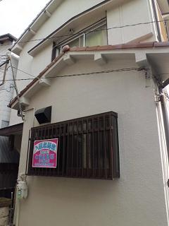 【御堂町貸家(七福)】外観写真