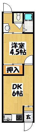 【吉野平屋】間取図面