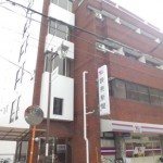 ロータリーマンション大和田