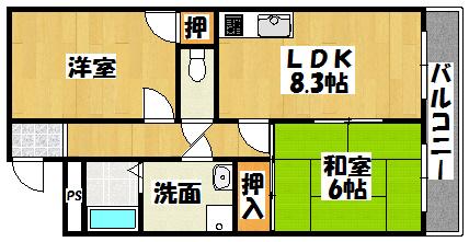 【富士栄町マンション】間取図面