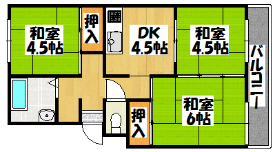 【橋田ハイツ】間取図面