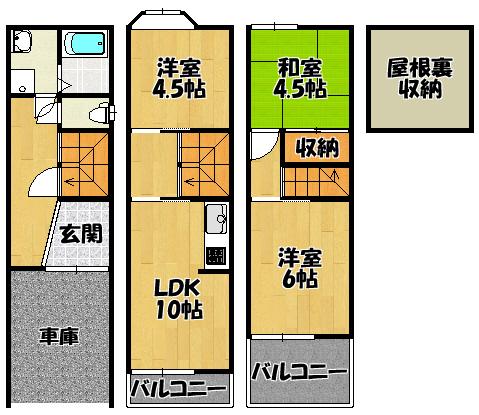 【大久保4-33-13_レッツ貸家】間取図面