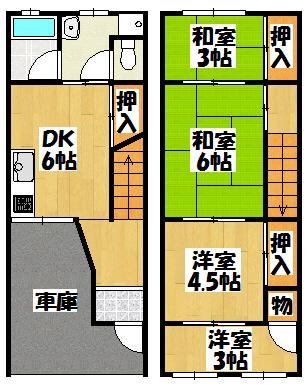 【太田貸家_大倉町5-6】間取図面