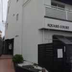 スクエアコート栄町