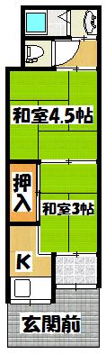 【西尾文化】間取図面
