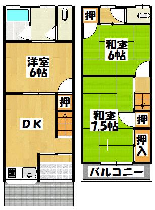 【橋波東公栄貸家】間取図面
