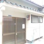 堂山町中野平屋