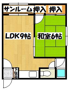 【ネゴロマンション1LDK】間取図面