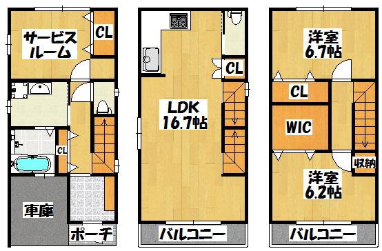 【梶町4丁目新築貸家】間取図面
