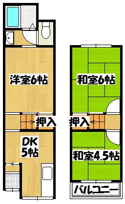 【菊水通1丁目貸家】間取図面