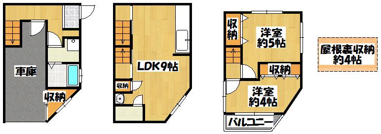 【金田町3丁目貸家】間取図面