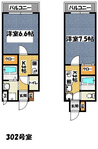 【サンライズ大和田】間取図面