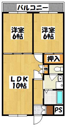 【天神マンション2】間取図面