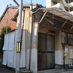 新橋町井本平屋