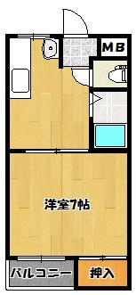 【コーヨーマンション】間取図面