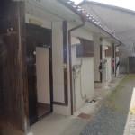 松葉町平屋