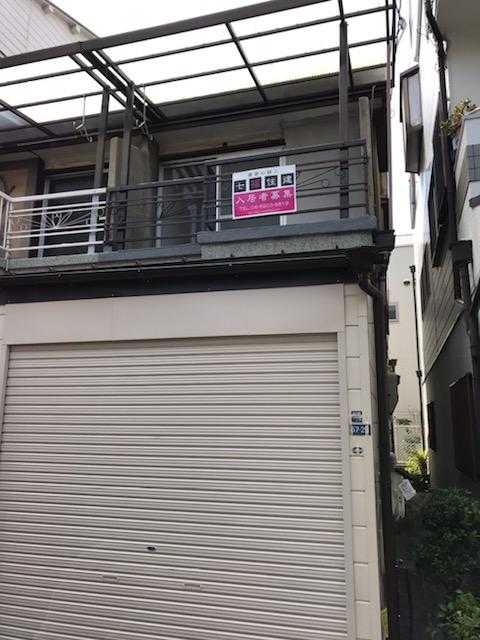 【守口市藤田町1丁目シャッターガレージ付き貸家】外観写真